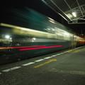次の駅へ...