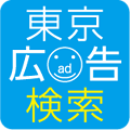 2015adsearch_banner