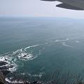 Photos: 地球岬
