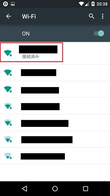 http://art49.photozou.jp/pub/119/2912119/photo/219489647_624.v1425731559.jpg