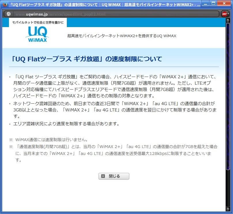 http://art49.photozou.jp/pub/119/2912119/photo/221832223_org.v1430309341.jpg