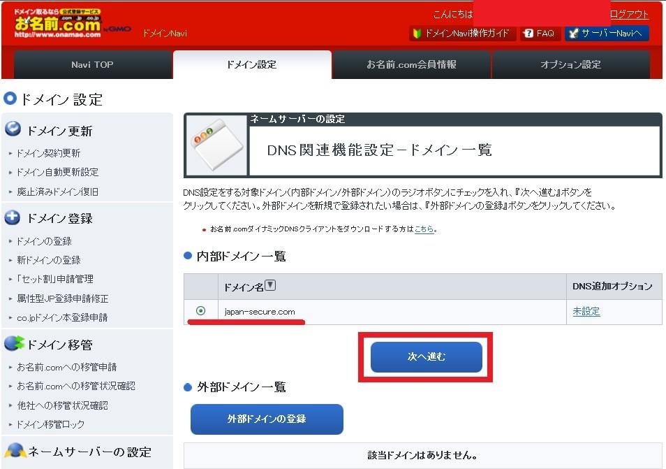 http://art49.photozou.jp/pub/119/2912119/photo/222045689_org.v1430560488.jpg