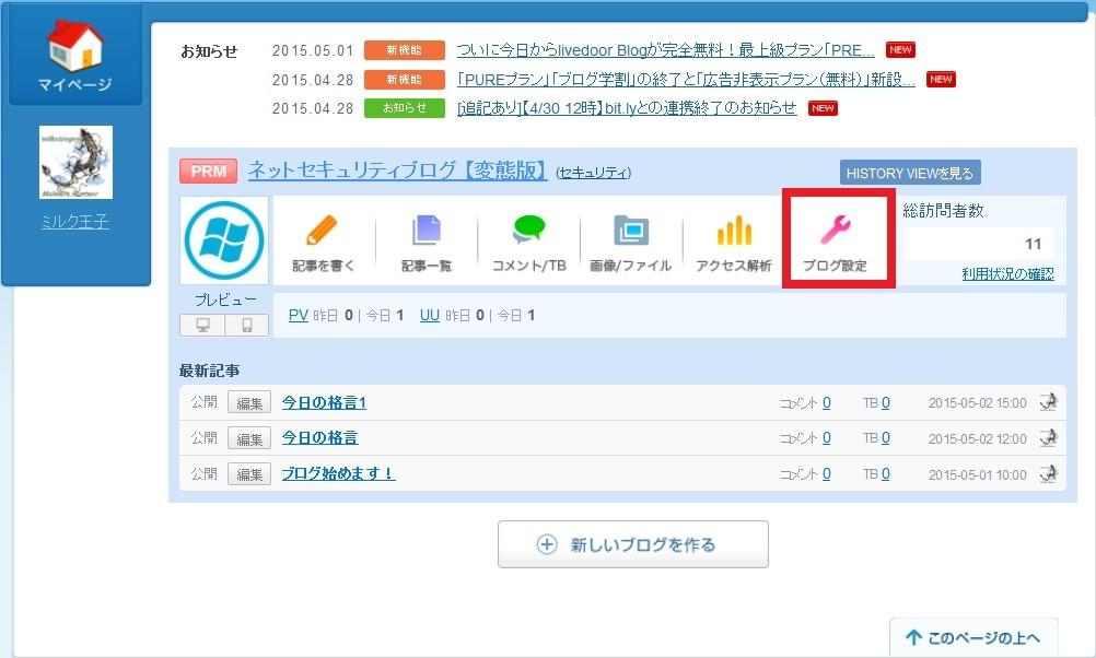 http://art49.photozou.jp/pub/119/2912119/photo/222045750_org.v1430560537.jpg
