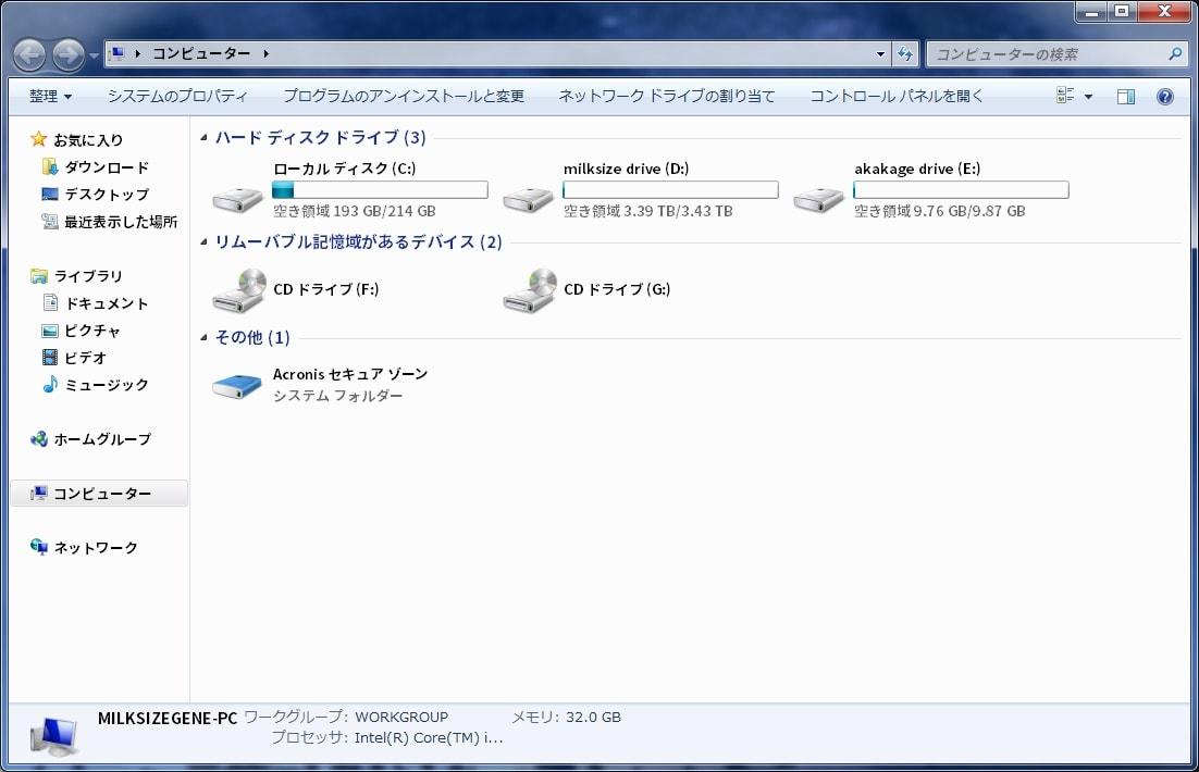 http://art49.photozou.jp/pub/119/2912119/photo/223326534_org.v1432687377.jpg