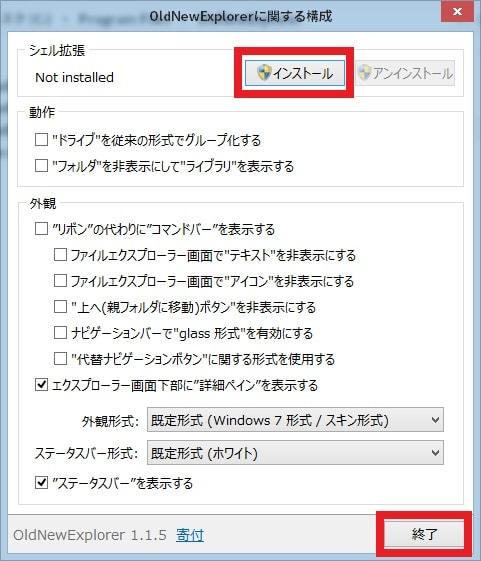 http://art49.photozou.jp/pub/119/2912119/photo/223326546_org.v1432687401.jpg