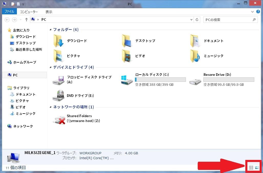 http://art49.photozou.jp/pub/119/2912119/photo/223326577_org.v1432687462.jpg