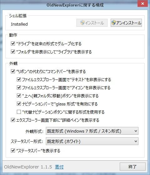 http://art49.photozou.jp/pub/119/2912119/photo/223326580_org.v1432687470.jpg