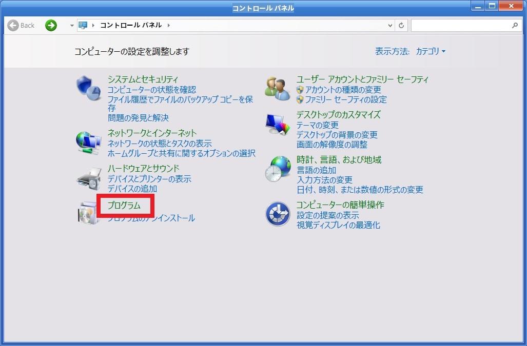 http://art49.photozou.jp/pub/119/2912119/photo/223597577_org.v1433233309.jpg