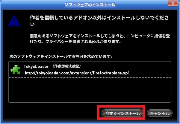 http://art49.photozou.jp/pub/119/2912119/photo/223612034_org.v1433257318.jpg