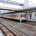 Photos: JR西日本:105系(A1・P3)-01