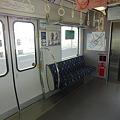 Photos: JR西日本:321系(車内)-02