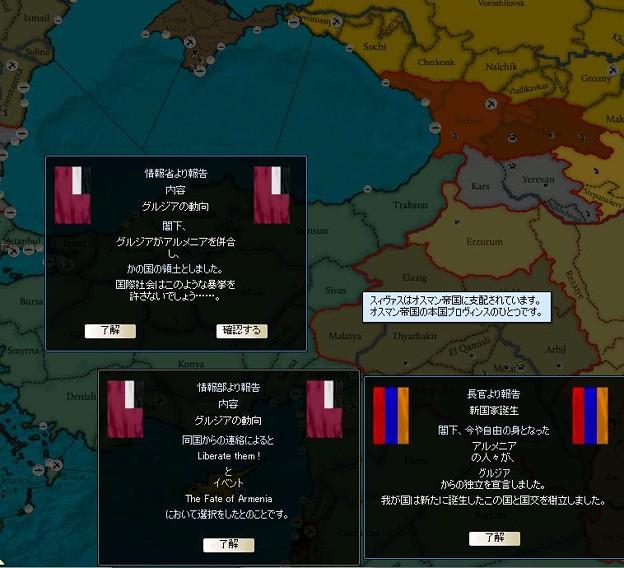 http://art49.photozou.jp/pub/122/3156122/photo/220814200_624.v1428158081.jpg