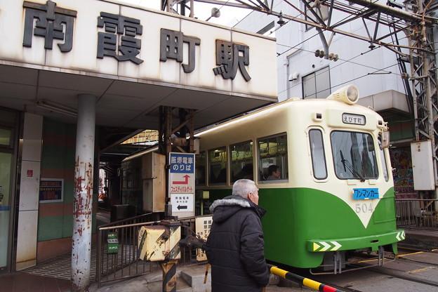 阪堺電車 南霞町駅
