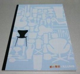 絹の贅沢×ILLUMSオリジナルノート