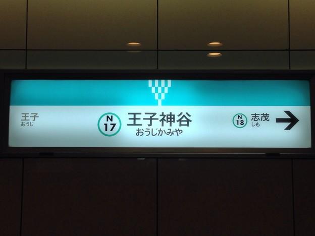 王子神谷駅 Oji-kamiya Sta.