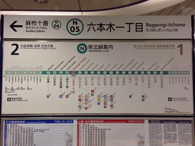 六本木一丁目駅 Roppongi-itchome Sta.