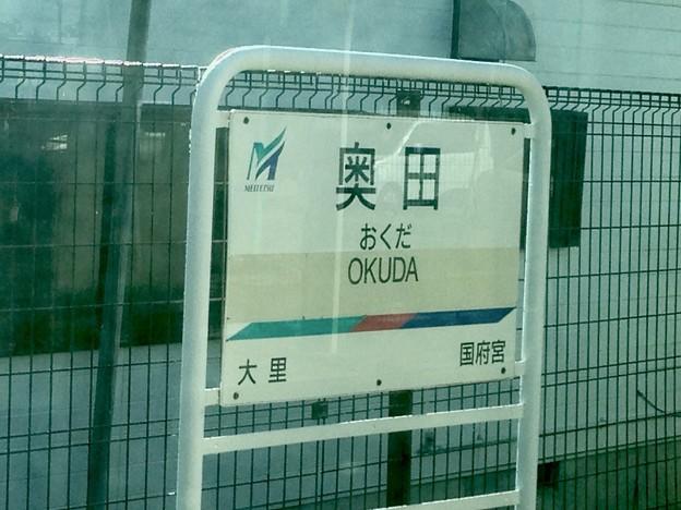Photos: 奥田駅 OKUDA Sta.