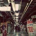 Photos: 探検…浅草地下街♪