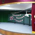会場となった・・「檜原村福祉センター」のステージ
