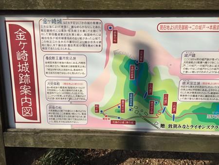 20150406金ヶ先城跡(1)