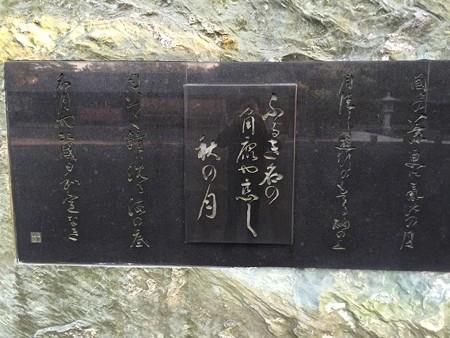 20150406俳句