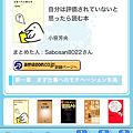 Photos: 20110908アプリ「ブクペ」?