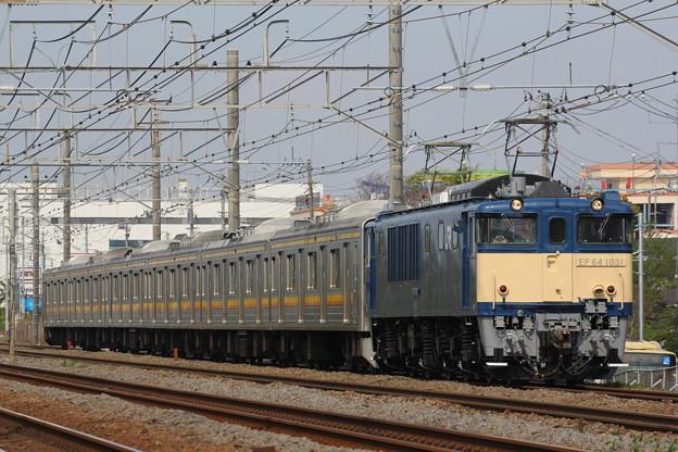 EF64-1031+205系ナハ35編成 配給輸送