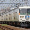 185系オオC2編成 湘南ライナー14号東京行き
