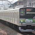 Photos: 205系クラH21編成 快速八王子行き