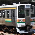 Photos: 211系2000番台チタN58編成 回送