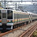 211系2000番台チタN21編成 快速アクティー小田原行き