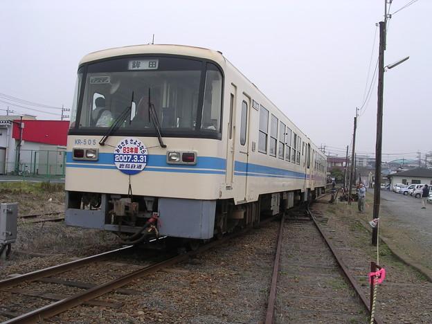 鹿島鉄道KR500形KR505 普通鉾田行き