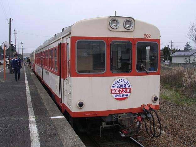 鹿島鉄道キハ600形キハ602 普通鉾田行き