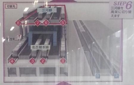 知立駅高架化工事第6段階