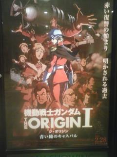 Photos: OriginGandam1