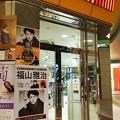 Photos: すぐそばのタワーミニ汐留店さん 魂リク 展開中で 店外にも音源流してくれてて 見事なコラボ♪