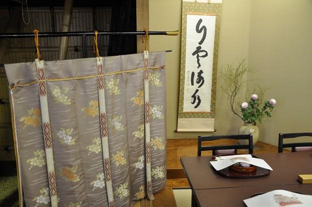 京懐石 美濃吉(東武池袋店)?