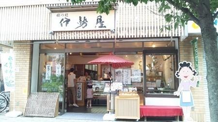 桜の杜 伊勢屋