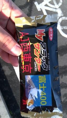AJ西東京印のブラックサンダー?