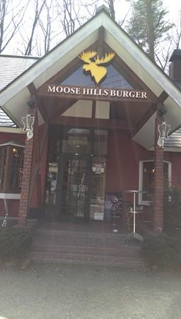 ムースヒルズバーガーの玄関