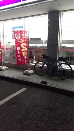 PC5 サークルK茅ケ崎常盤店