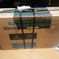 Photos: デブなのにクーラー苦手と言う謎属性なので扇風機買って来た!2678円安っ!