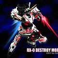 Photos: RX-0 DESTROY MODE
