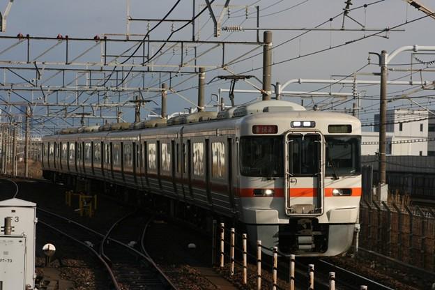 JR東海313系5000番台