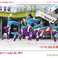 写真: ど~んと Coco de 踊らん会_01 - 第10回ドリーム夜さ来い祭り