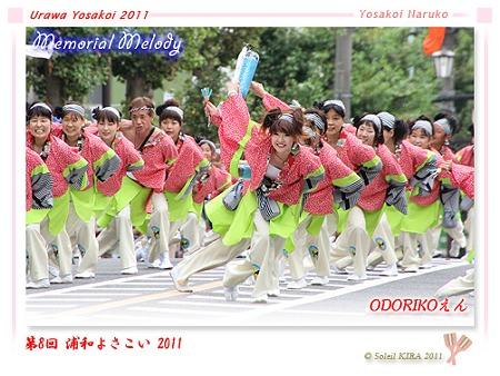 ODORIKOえん_01 - 第8回 浦和よさこい2011