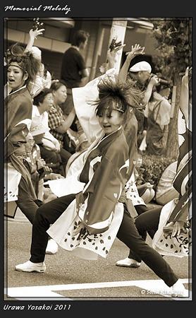 朝霞和樂_20 - 第8回 浦和よさこい2011