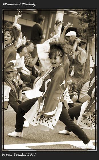 写真: 朝霞和樂_20 - 第8回 浦和よさこい2011