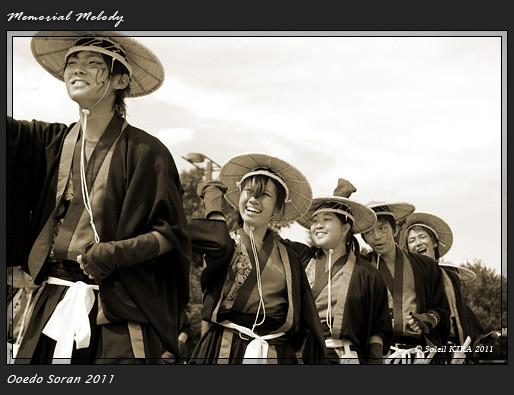 写真: 千葉工業大学よさこいソーラン風神_15 - ザ・よさこい大江戸ソーラン祭り2011
