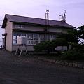 Photos: 山崎駅舎